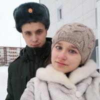 Белоглазова Екатерина