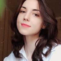 Арина Макеева