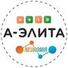 АЭлита • Робототехника • Нейромир • Вологда