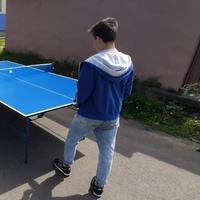 Фролов Серёжа