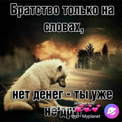 Имомали Муродов