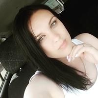 Анастасия Штучко