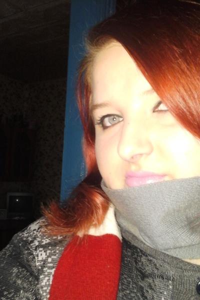 Кристина Локтева
