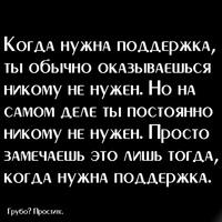 Фотография анкеты Виктора Бобко ВКонтакте