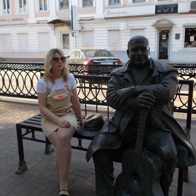 Полина Роотс