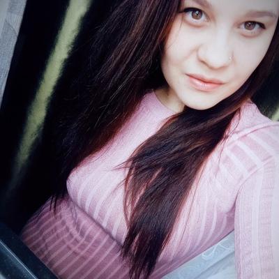 Yuliya, 23, Novosibirsk