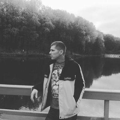 Ivan, 32, Belgorod