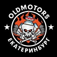 Логотип Автоклуб Old Motors Екатеринбург