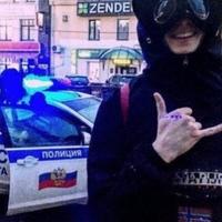 Булкин Вадим