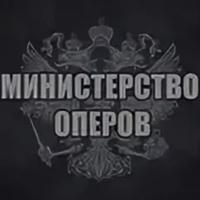 Maxim  Krivobok