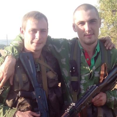 Дмитрий Оболенцев