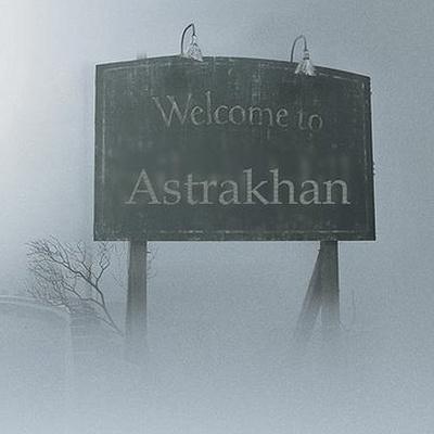 Астрахань-Город Грехов