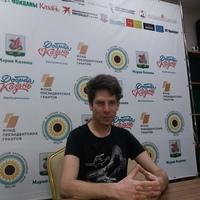 Басманов Иван