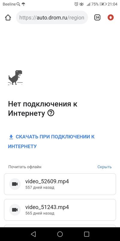 Роман Варапаев