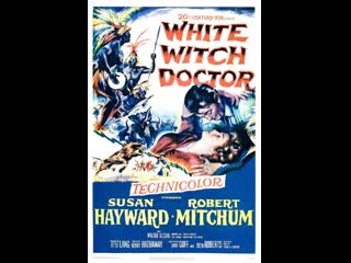 White Witch Doctor (Henry Hathaway - 1953)