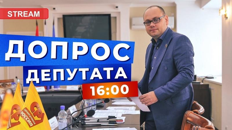 LIVE Почему бездельники из Росгвардии не чистят снег Навальный Грудинин Платошкин Бондаренко