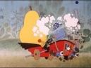 Сверчок и машина 1978 Добрые Мультики