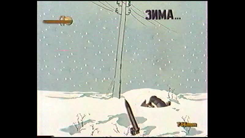 09 05 2007 Плакаты времён войны 100тв Зима Красной армии метла