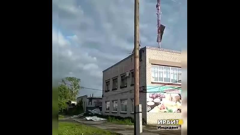 Зайково остались без света (Инцидент ИРБИТ)
