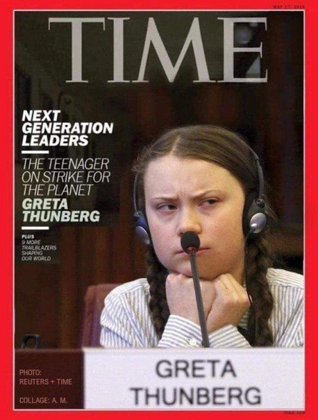 "Грета Тунберг стала «Человеком года» по версии журнала ""Time""!"