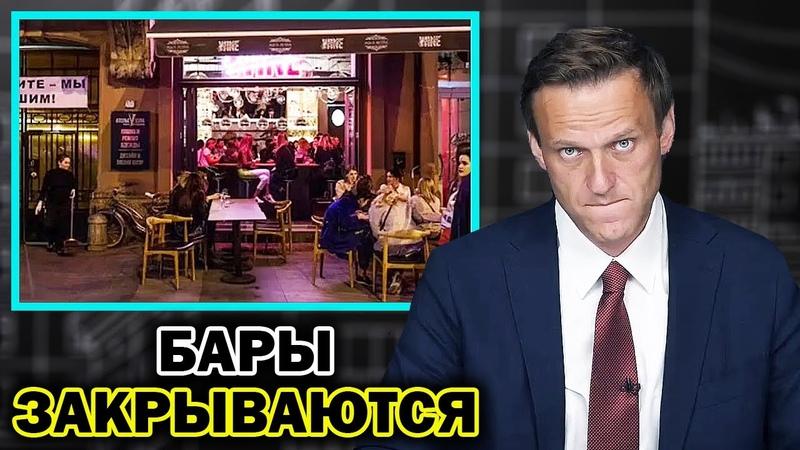 Единая Россия лишила работы шесть тысяч человек Навальный