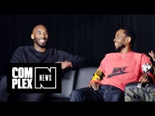 Коби Брайант и Kendrick Lamar о том, как стали достигли успеха (Переведено сайтом )
