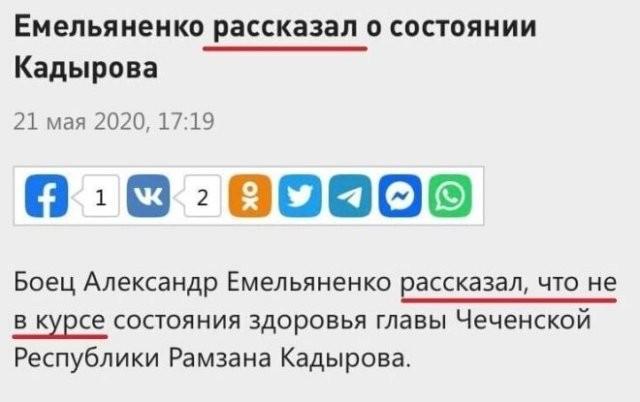 Необычные и смешные новостные заголовки...