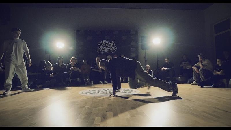 BBOY BATTLE PRO ↔ Round 1 ↔ 1'4 ↔ BBOY NATION FINAL'S bboynation bmvideo