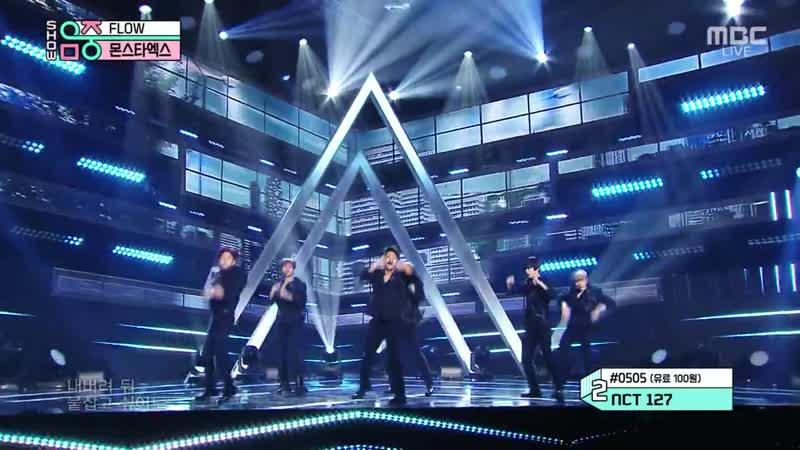 MBC 쇼! 음악중심 681회 (토) 2020-05-30 오후3시30분