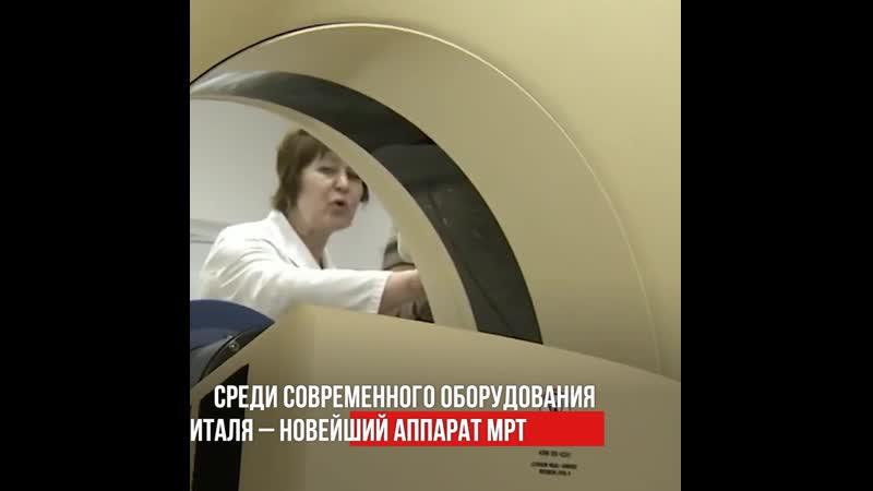 В Ростове открыли новый корпус военного госпиталя