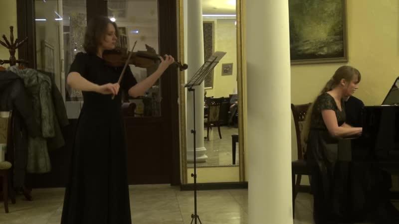 Концерт камерной музыки памяти И.Б. Хазанова