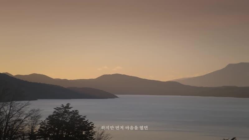 Путешественник 2 Аргентина OST Part 5 Jukjae 적재 Wish 바람