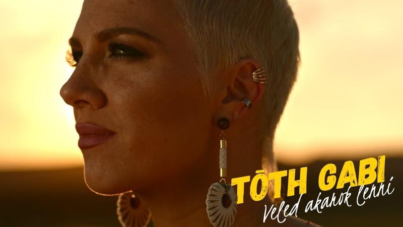 Tóth Gabi Veled akarok lenni Official Music Video