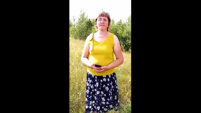 Сетевая акция поздравление Что может быть семьи дороже Библиотекарь Людмила Козлова