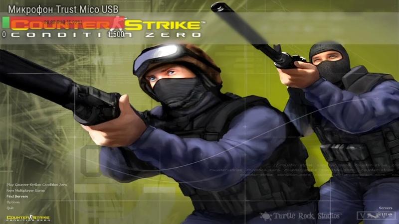 Counter-Strike Condition Zero спустя 16 лет. Проходим Hard Bots.