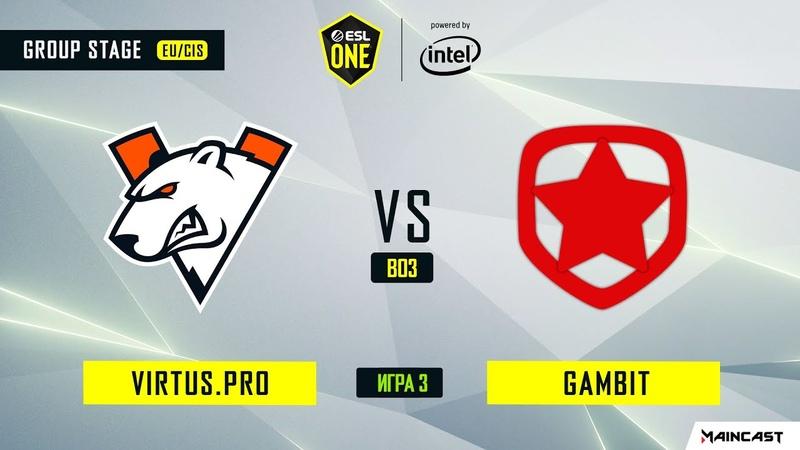 Virtus.pro vs Gambit Esports - Game 3, Group A - ESL One Los Angeles 2020 - Online Championship