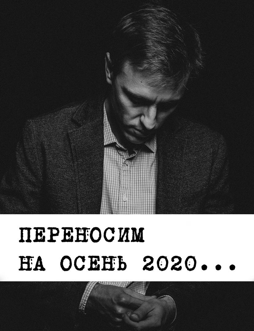 Афиша Тюмень КОСТЯ КРАМАР / ТЮМЕНЬ / ESCOBAR