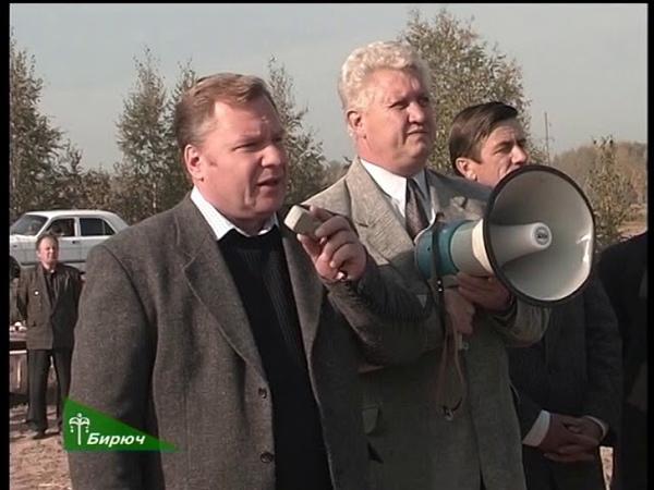 Памяти Виктора Шершунова губернатора Костромской области с 1996 по 2007 гг 24 11 2020