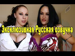 Русская озвучка втроем жмж Секс со зрелой мамкой секс порно эротика sex porno milf brazzers anal blowjob milf anal