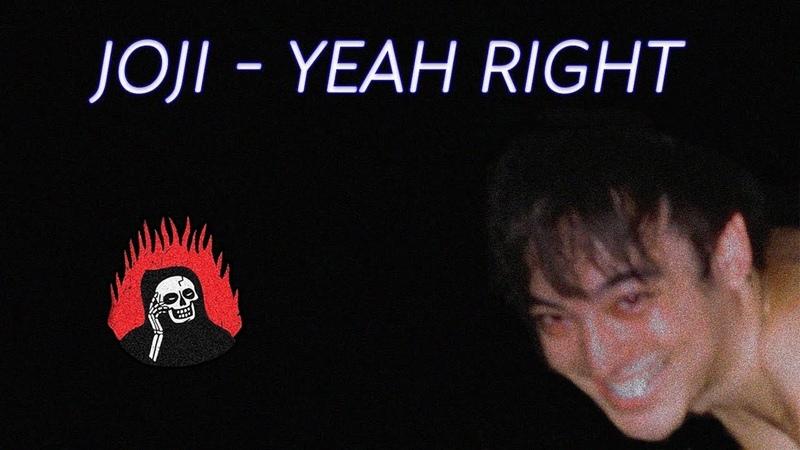 Joji - YEAH RIGHT (РУССКИЕ СУБТИТРЫ ПЕРЕВОД)