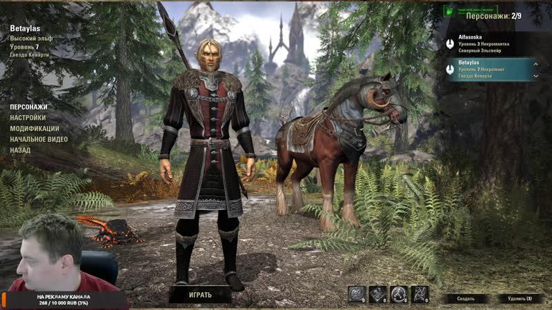 The Elder Scrolls Online Greymoor Вливаемся пробуем поиграть