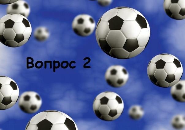 Ответ на 1 вопрос: против команды сборной Американского Самоа команда забила 31 мяч, а Арчи забил 13!!