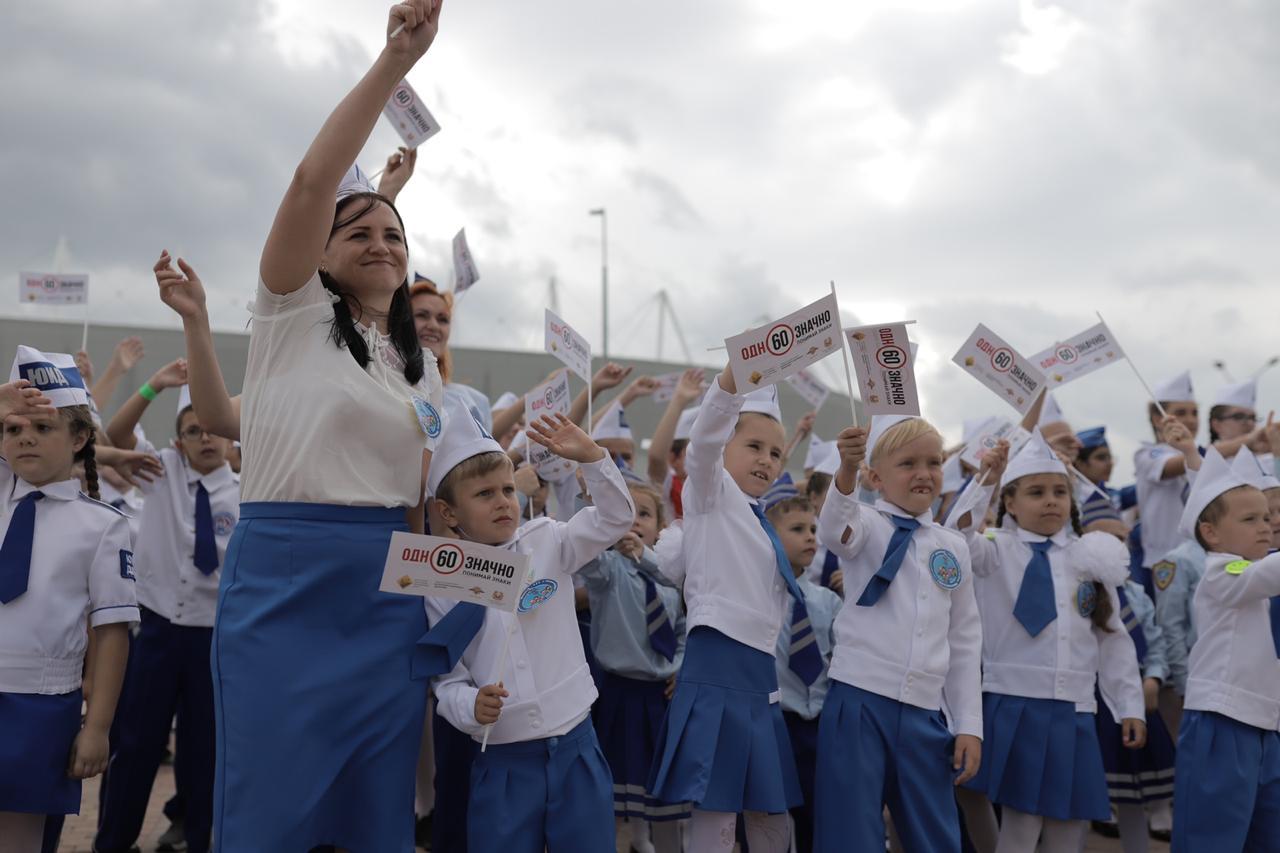 На Дону социальная кампания «Однозначно» стартовала на стадионе, принимавшем Чемпионат мира по футболу