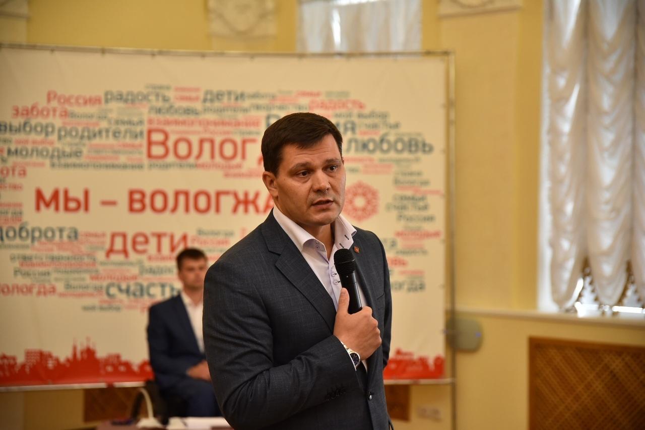 Новый состав городского общественного совета утвердили в Вологде
