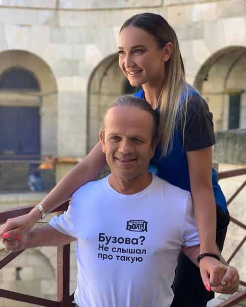 """Ольга Бузова получила травму на съемках """"Форт-Боярд""""!"""