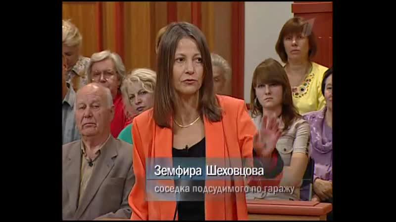 Федеральный судья (01.11.2007) подсудимый Бугайчук Виктор Павлович. Пункт б части 2 статьи 158 УК РФ