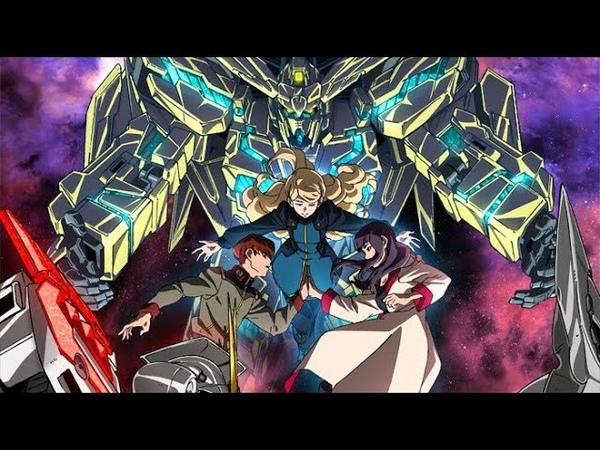Обзор вселенной Gundam. Часть 11: Gundam Narrative