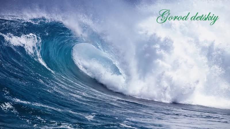 Тихий океан Загадочный и тайный океан планеты