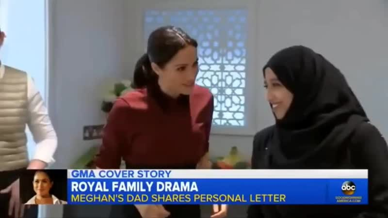 Omid Markles official biographer and journalist of choice stated previously that she knew the letter to her father would be re