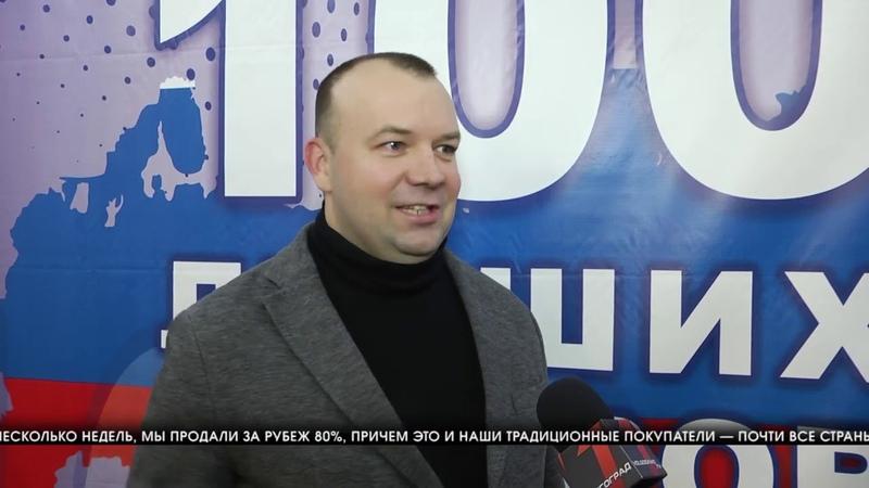Важно Теплоизоляция Броня вновь победитель Сто лучших товаров России и Золотая сотня